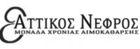 attikos-logo1_rez_1