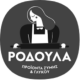 rodoula-logo-small_rez_2