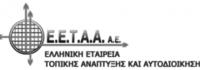 x-eetaa_logo_rez_1